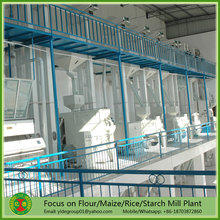Good quality Full automatic rice mill machinery price