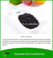 Improving biological humic acid and soil conditioner