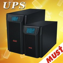 (H1K/2K/3KVA) double conversion online ups