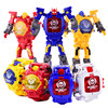 Kid Toy Deformer Robot Watch Transform