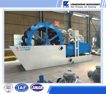 sand washing plant with moderate price for copper ore processing