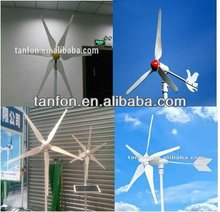 2kw wind turbine/2000w permanent magnet wind generator 3 phase AC