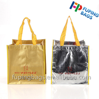 Top quality promotional laser laminated no woven shopping bag custom logo design