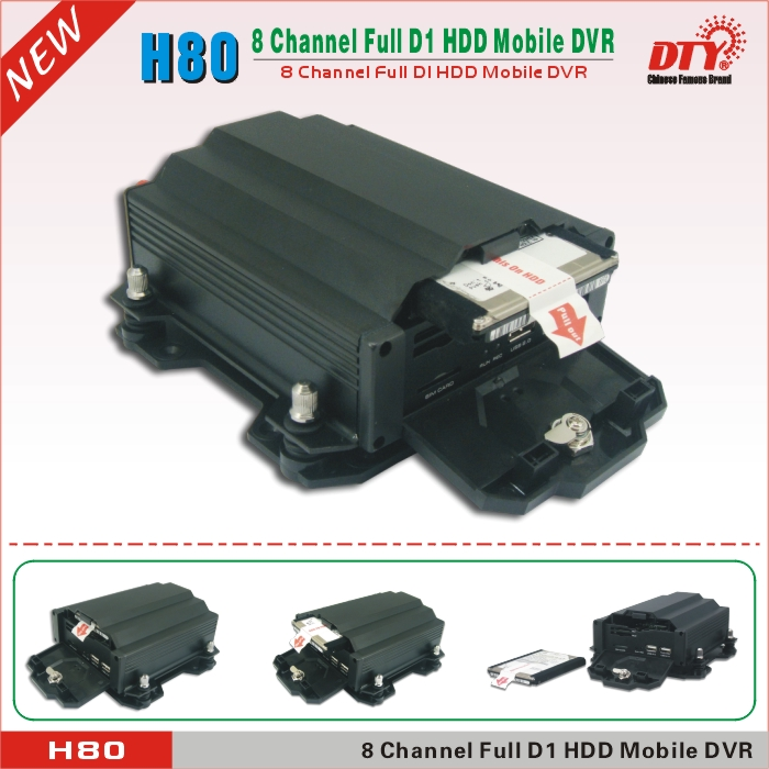 8 channels full D1 HDD P2P Mobile DVR manufactured by professional dvr companies DTY