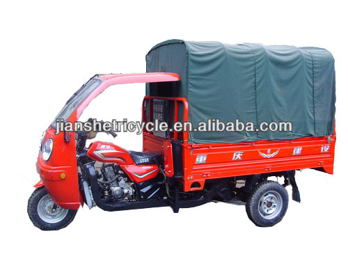 150cc,200cc,250cc,300cc cargo tricycle with canopy