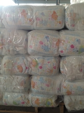 low price rejected baby diaper,cheap price Grade B baby diaper in sell