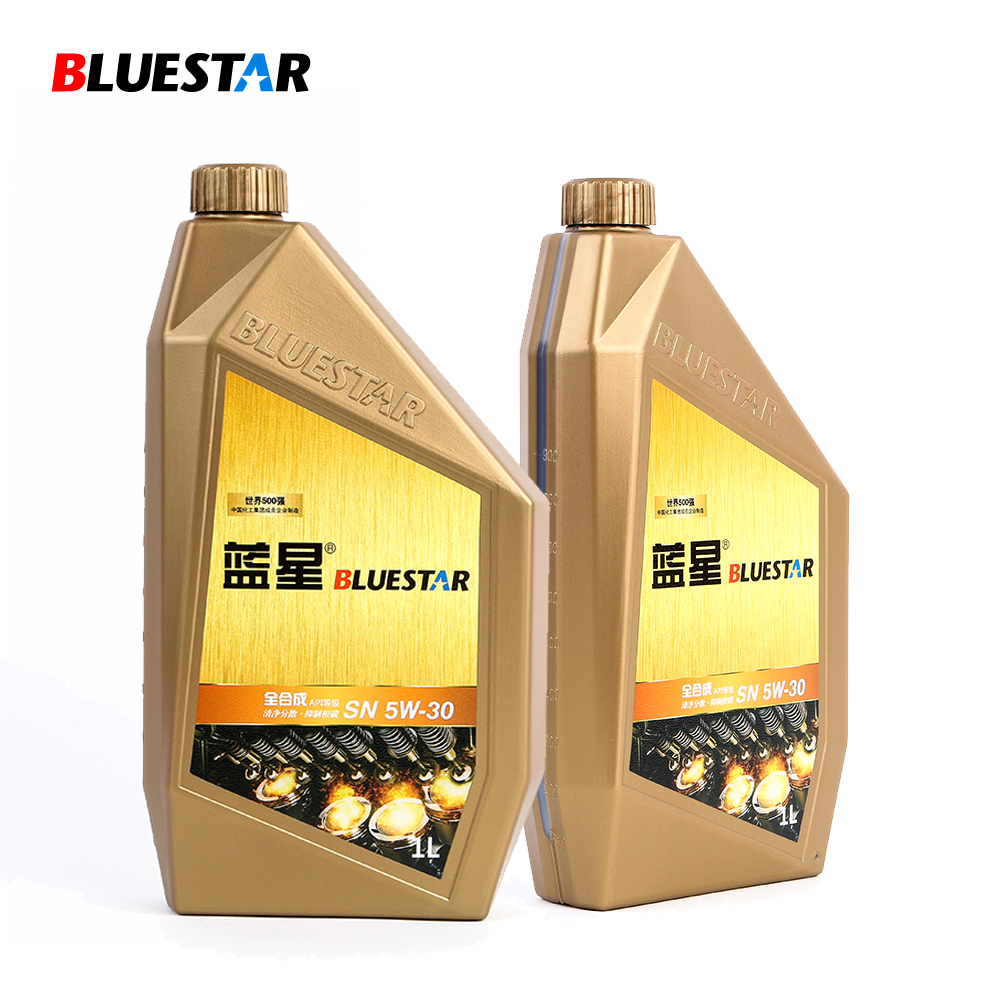 Gasoline Lubrication Engine Fully Synthetic Auto Motor Oil