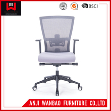 Lumbar Support and Sliding Fuction Modern Ergonomic Office Chair