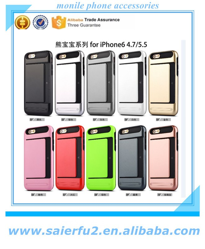 drop ship sample order accpet china case factory Mobile Phone case for ipad case