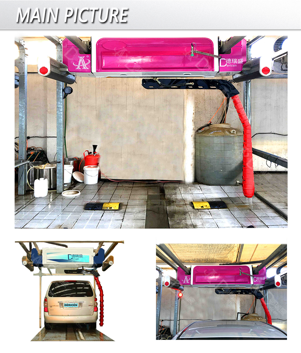 Dericen DWS1 Car Wash Machine Touchless