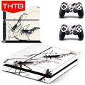 China Art Painting Shrimp Skin Stickers Wrap for Sony PS 4