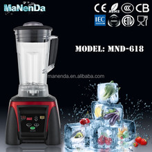 Professional high performance heavy duty electric commercial blender