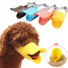 Fashion pet supplier gift costume duck mouth shape soft comfortable adjustable anti-barking dog muzzle
