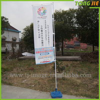 3m rectangle flying Banner, roadside advertising flying flag