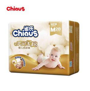 Hot sale good absorption pvc baby pull up diapers pants