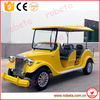 Electric tourist bus made in china/48v 4kw 8 seats electric classic car/ Whatsapp: 0086-15803993420