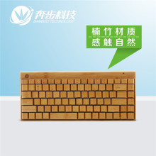 water proof flexible computer wireless keyboard in bamboo
