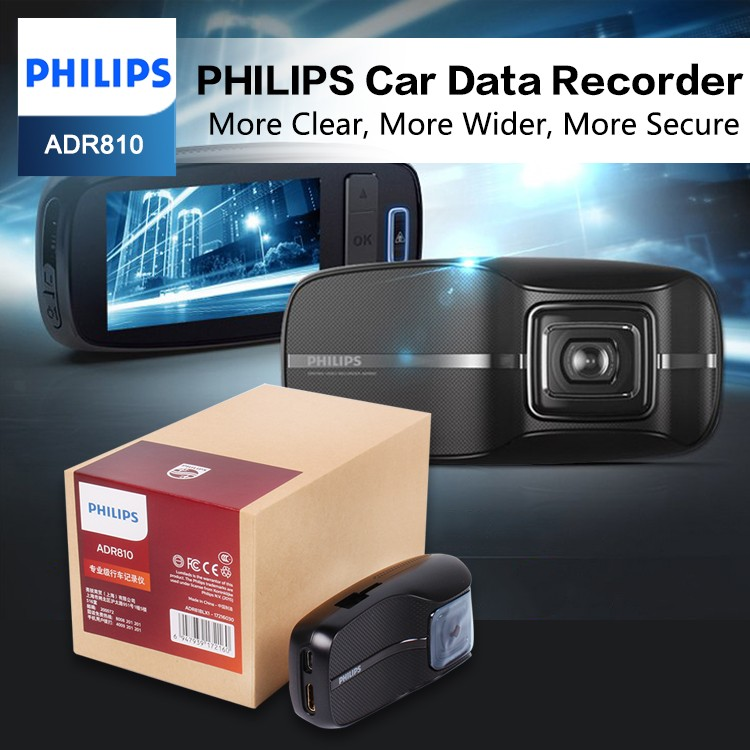 2016 Philip Full HD 1080P 30fps ADR810 Car camera dvr video recorder