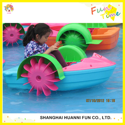Attractive aqua toy children paddle wheel boat water bike