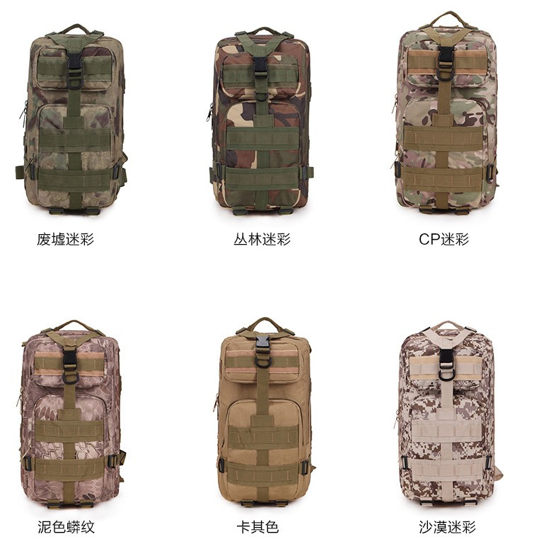 3P Outdoor Military Tactical Backpack Bag Army Sport Travel Rucksack Camping Hiking Trekking Camouflage Bag