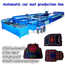 Factory price PVC cushion mat production line,PVC floor mat machinery,pvc car mat making machine