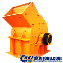 High capacity hammer crusher design