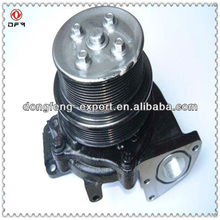 Electric fan motor 4tnv94 water pump best sell for truck spare part