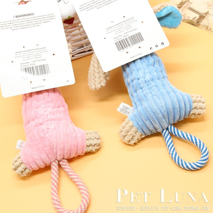 2017 hot sales Elizabeth pet toy plush dog cotton rope toy dog bite prevention sound molar depression