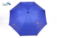 Honsen Durable stylish automatic shooting stick umbrella