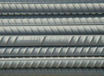 Deformed Rebars