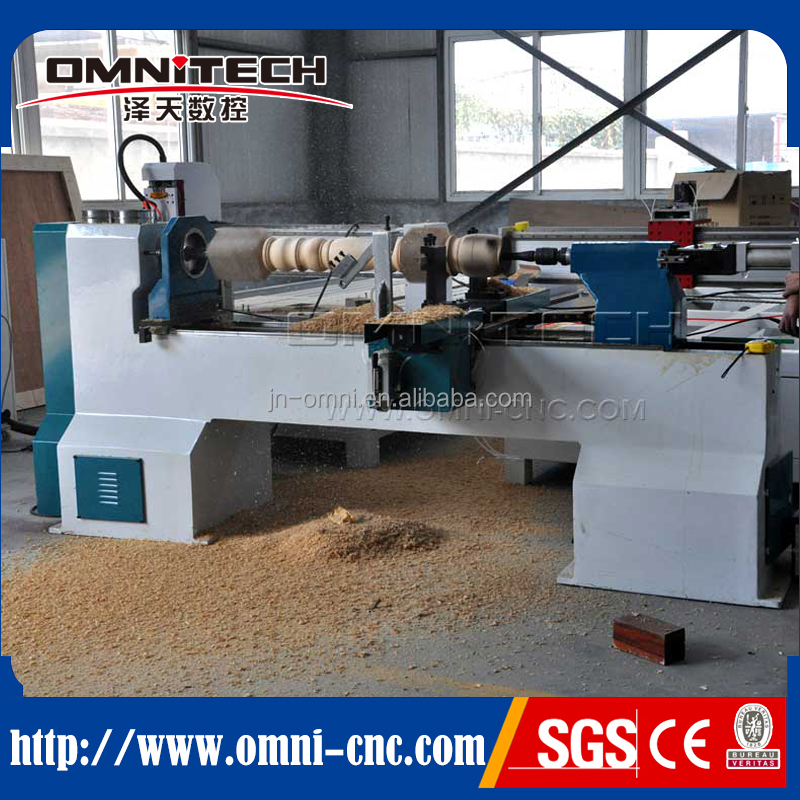 Professional supplier of CNC wood lathe machine price From China