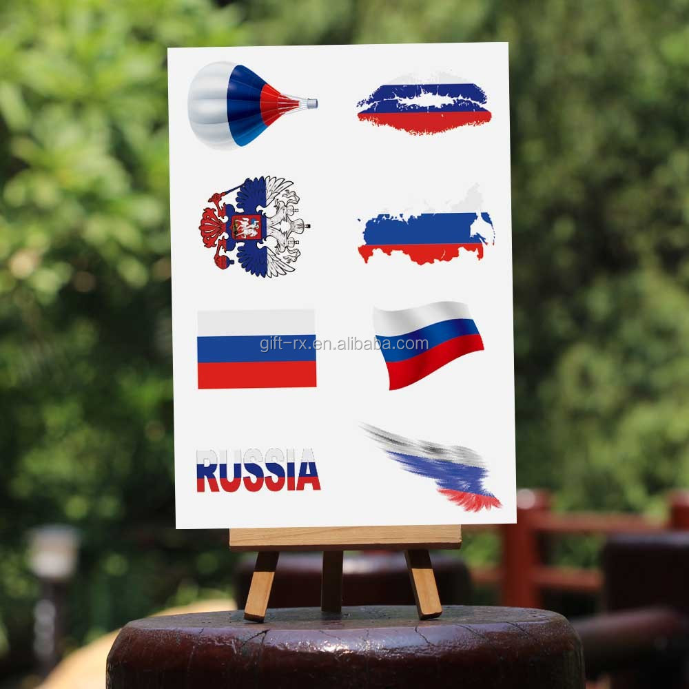 Russian country flag temporary tattoo sticker for 2016 Olympic games