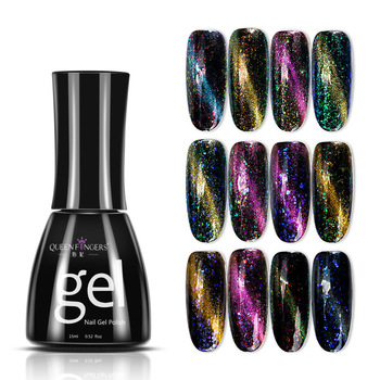 Wholesale 15ml 3D Magic UV Gel Nail Varnish Magnetic Cat Eyes Color Gel Nail Polish