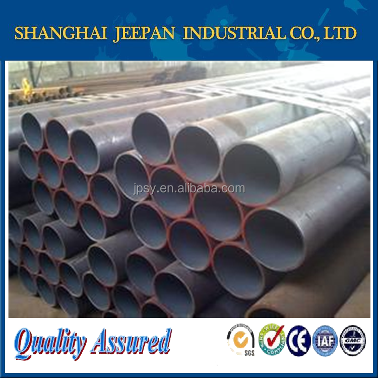 Large Diameter Linepipe carbon seamless steel pipes din 17175/ st 35.8