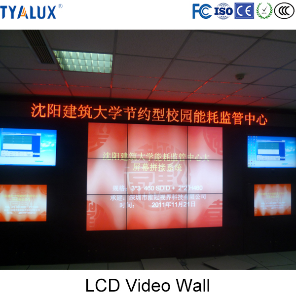 High Definition and clear image DID LCD panel 3x3 video wall 55inchs
