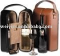 handle bag leather wine cabinet hot-selling wine storage box for promotion gifts