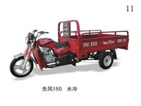 2015 water cooling engine Cabin Tricycle /175cc Cabin Loading Tricycle made in China