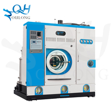12kg 14kg 16kg PERC Commercial laundry equipment dry cleaning machine for sale
