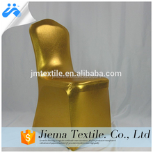 Polyester fabric gold metalic banquet spandex chair cover