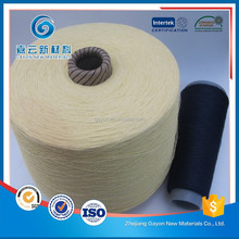 Fashion Flame Retardant Para Yarn For Sewing Carbon Filament Bulb Woven Aramid Fabric