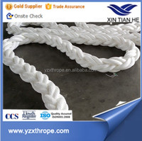 Mooring rope in marine 96mm polypropylene 8 strand cross rope
