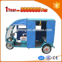 made in china trishaw 3-wheeler with great price
