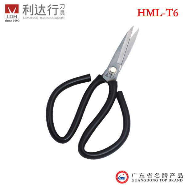 20# Professional carbon steel china bonsai scissors HML-T6