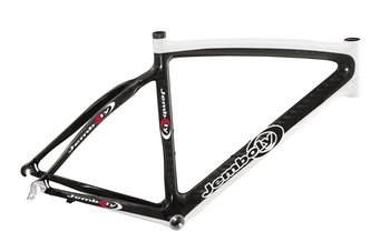 carbon bike frame