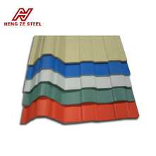 0.3*1050*5150mm aluminum galvanized prepainted corrugated steel roofing sheet