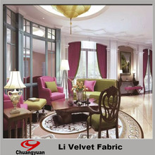 2016 fashion color tricot microfiber 100% polyester velvet curtain fabric istanbul