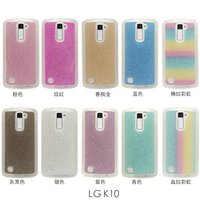 bling glitter gradual changing color tpu phone case for lg k10