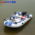 commercial japan used boat and fishing boat for sale make by PVC