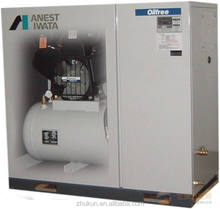 CFPJ110-8.5 11KW Anest Iwata oil free piston type portable silent air compressor for laboratory
