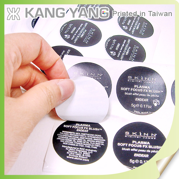 round cosmetic duo label multi-layer dry peel label